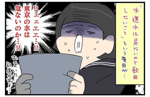 20181030_3