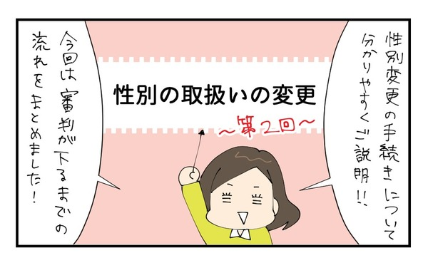 20170322_1