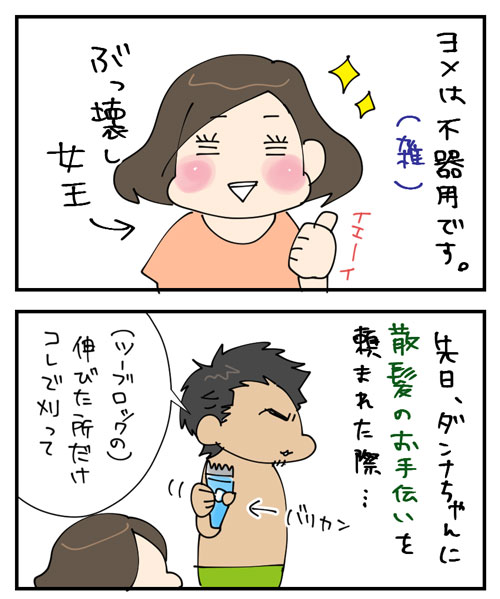 20150918_1