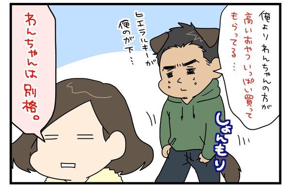 20171112_4