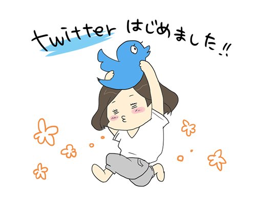20140917_1.png