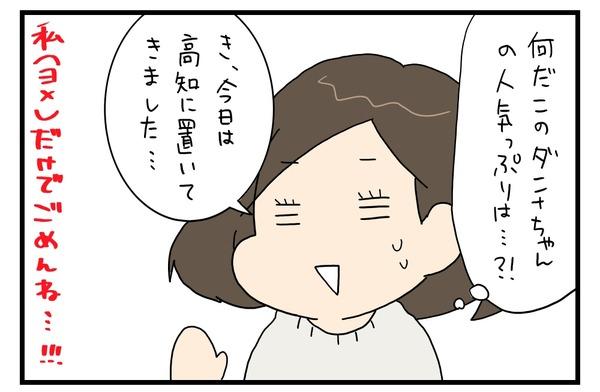 20171213_2