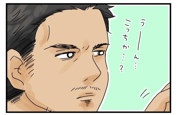 20170906_2