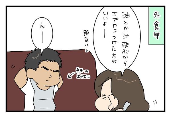 20170830_1