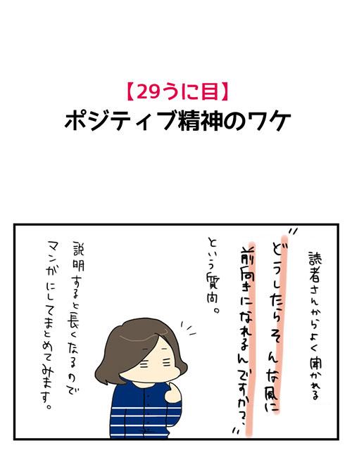 20150323_1