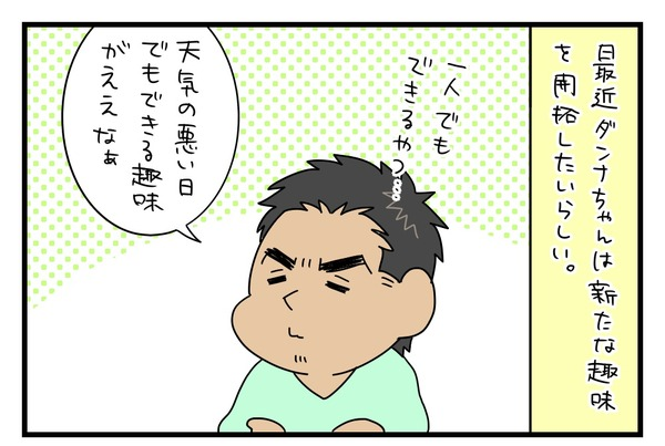 20180512_1