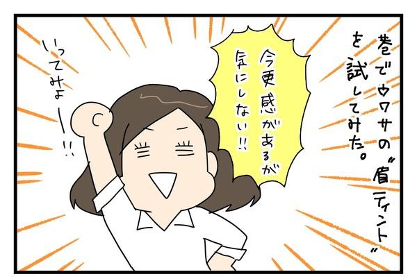 20170512_1