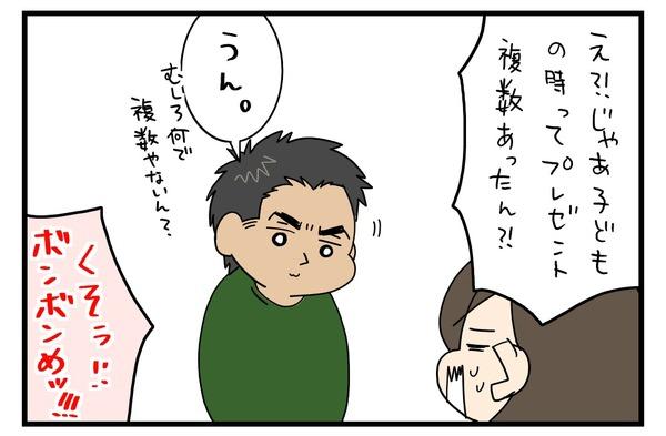 20171208_3