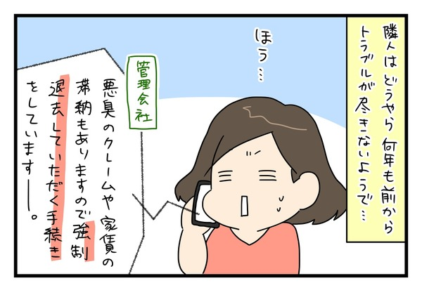 20180520_1