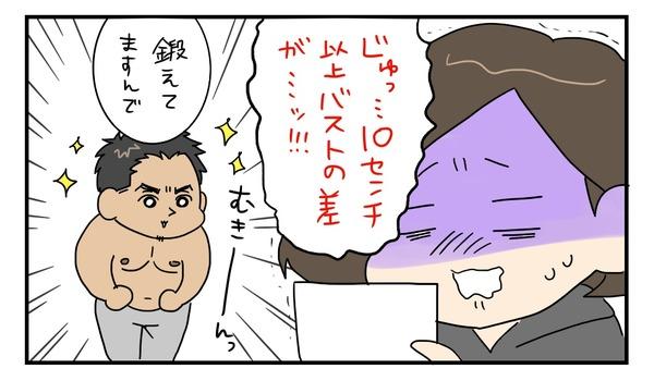 20170409_4