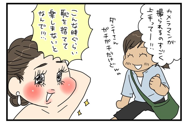 20170709_3