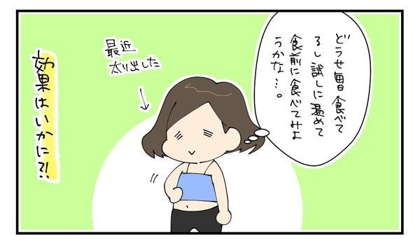 20170313_4
