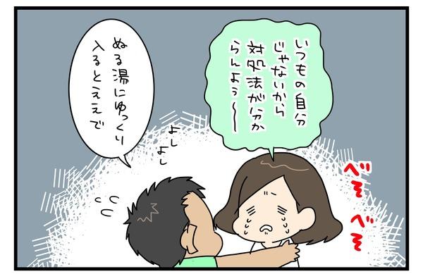 20170720_2