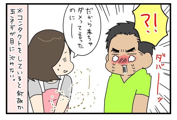 20170619_4