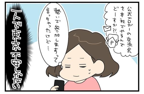 20170502_2