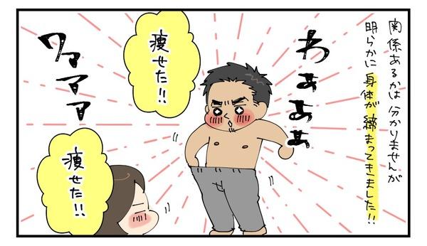 20170306_3