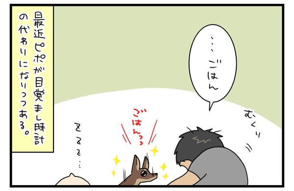 20170821_3