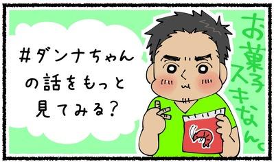 tag_03