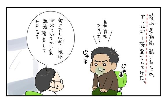 20170131_1