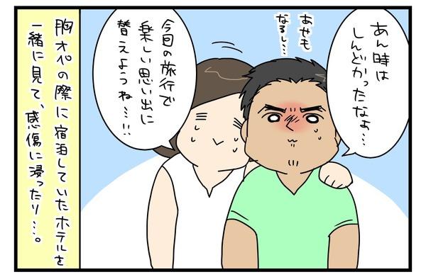 20170713_3