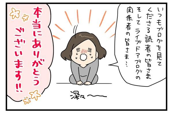 20171129_2