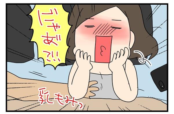 20170613_2