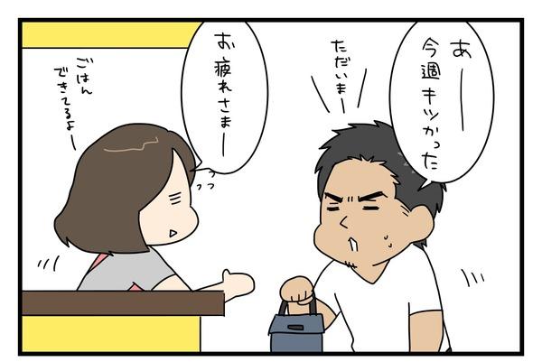 20170905_1