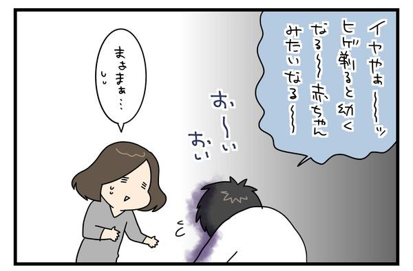 20171119_2