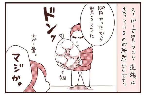 20180129_2