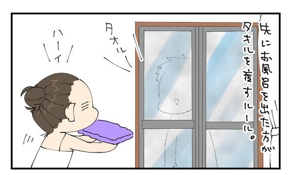 20170405_1