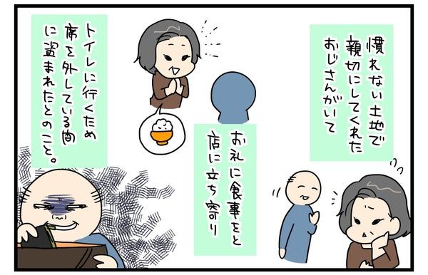 20171107_2
