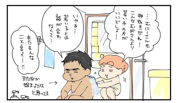 20170302_2