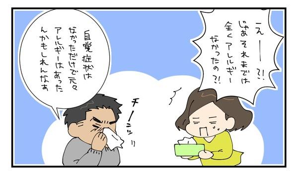 20170209_3