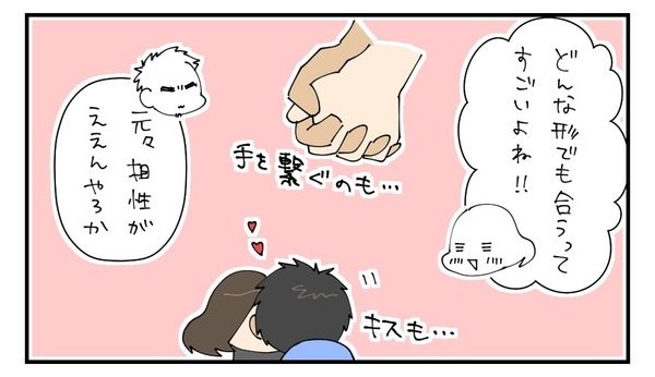 20170331_3