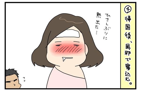 20170707_4