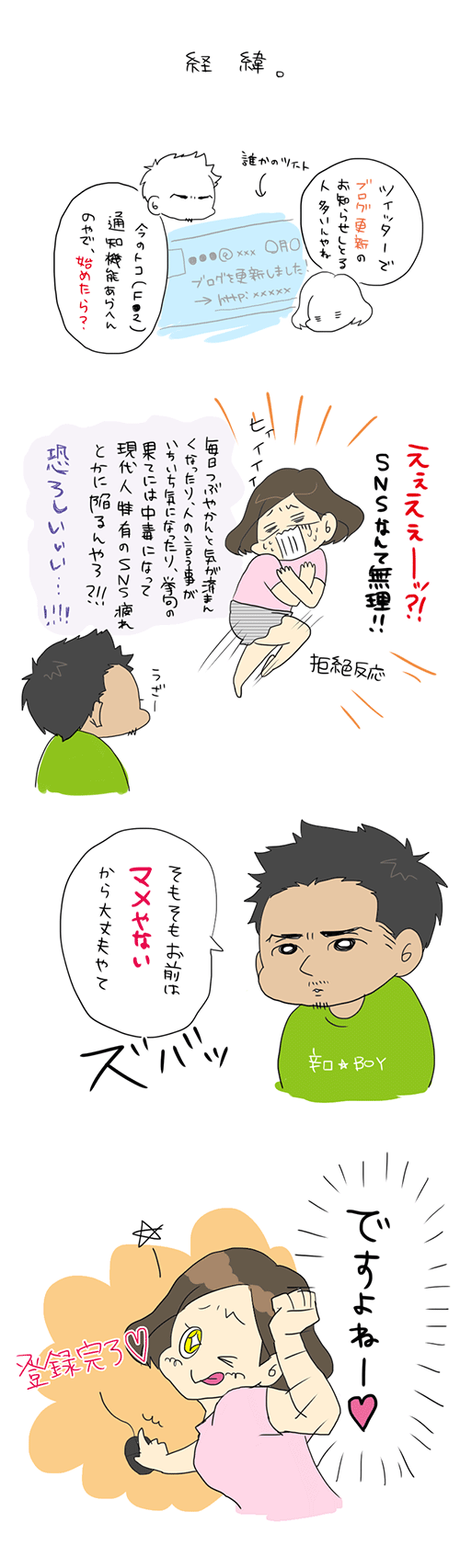 20140917_2.png