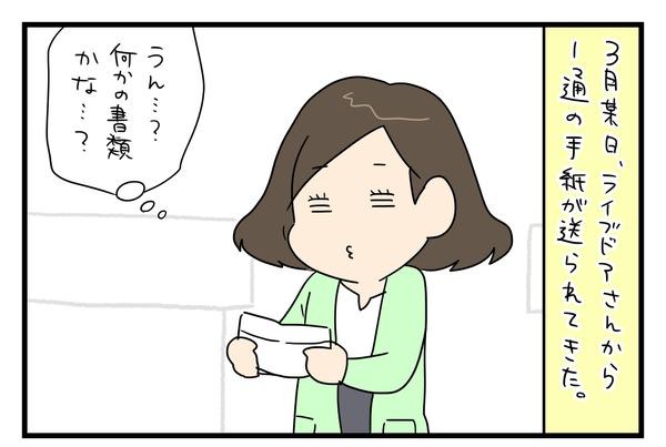 20180503_3