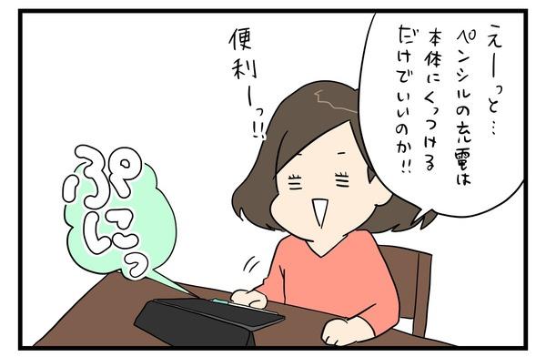 20181211_3