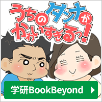 icon_bookbeyond