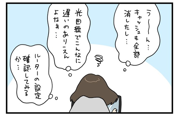 20171219_2
