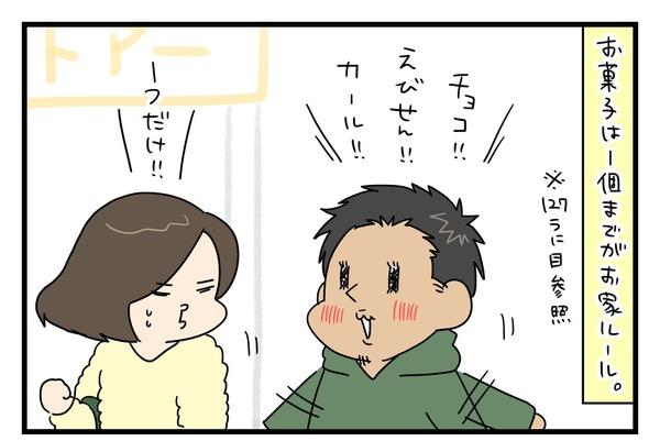 20171112_1