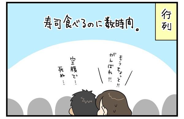 20181218_3