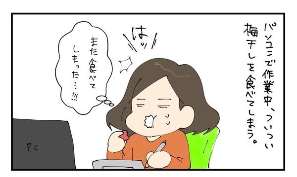 20170313_1