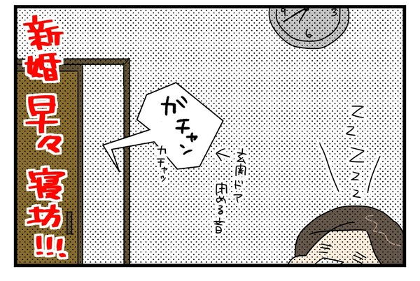 20170423_4