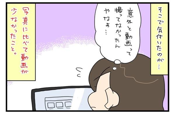 20180914_3