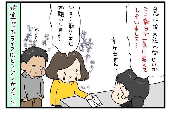 20171124_4