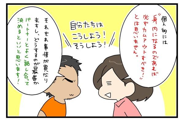 20170428_4