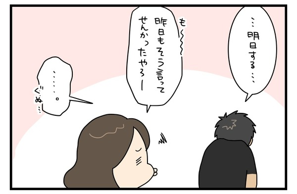 20171015_2