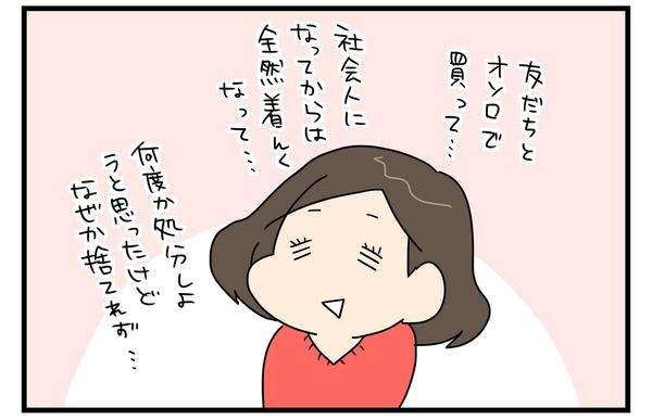 20171027_3