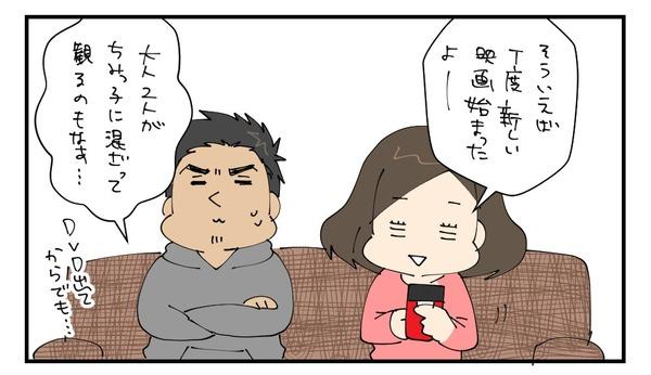 20170310_2